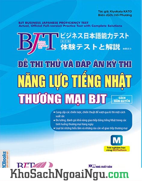 Đề thi thử và đáp án kỳ thi năng lực tiếng Nhật thương mại BJT