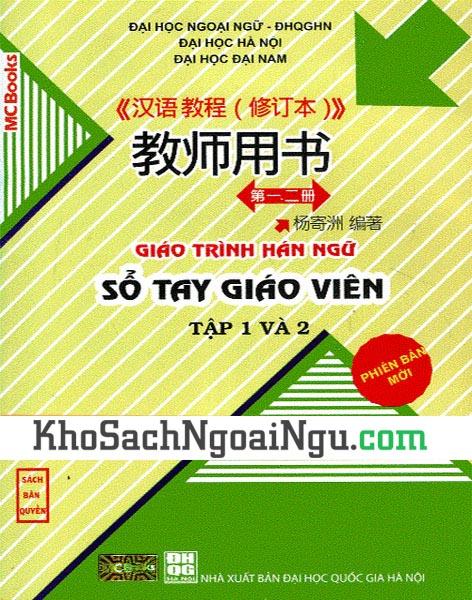 Sách Giáo trình Hán ngữ Sổ tay Giáo viên Tập 1 và 2