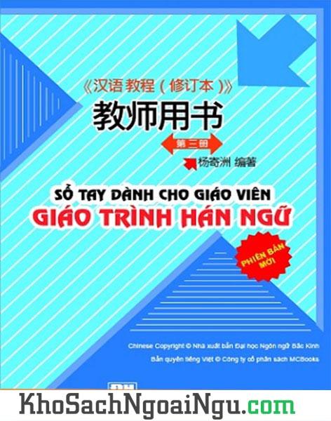 Sách Giáo trình Hán ngữ Sổ tay Giáo viên Tập 3