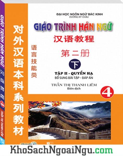 Sách Giáo trình Hán ngữ Tập 4 – Bổ sung bài tập đáp án (Kèm CD)