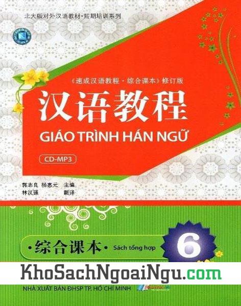 Sách Giáo trình Hán ngữ Tập 6 Sách tổng hợp (Kèm CD)