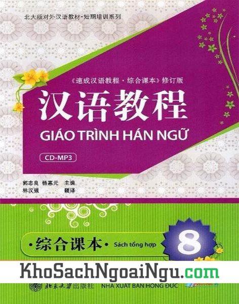 Sách Giáo trình Hán ngữ Tập 8 Sách tổng hợp