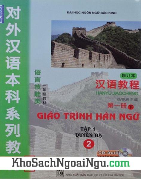 Sách Giáo trình Hán ngữ phiên bản mới Tập 2 (Kèm CD)