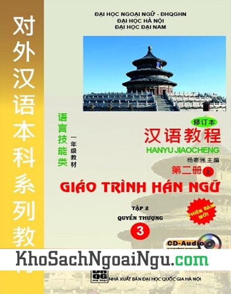 Sách Giáo trình Hán ngữ phiên bản mới Tập 3 (Kèm CD)