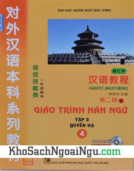 Sách Giáo trình Hán ngữ phiên bản mới Tập 4 (Kèm CD)