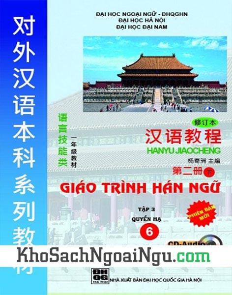 Sách Giáo trình Hán ngữ phiên bản mới Tập 6 (Kèm CD)
