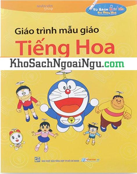 Sách Giáo trình mẫu giáo tiếng Hoa