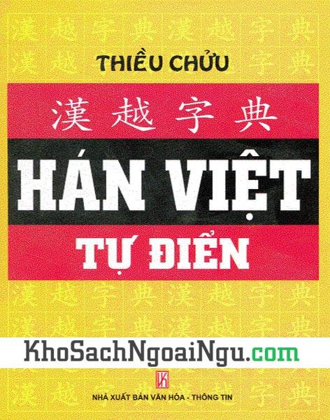 Sách Hán Việt tự điển – Thiều Chửu (Bìa cứng)