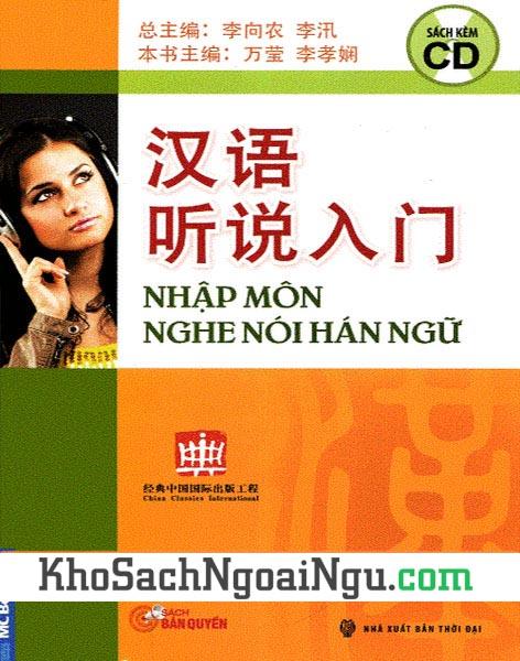 Sách Nhập môn nghe nói Hán ngữ