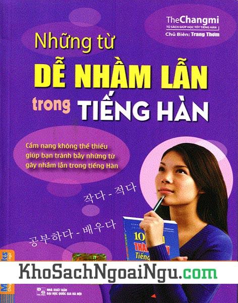 Sách Những từ dễ nhầm lẫn trong tiếng Hàn
