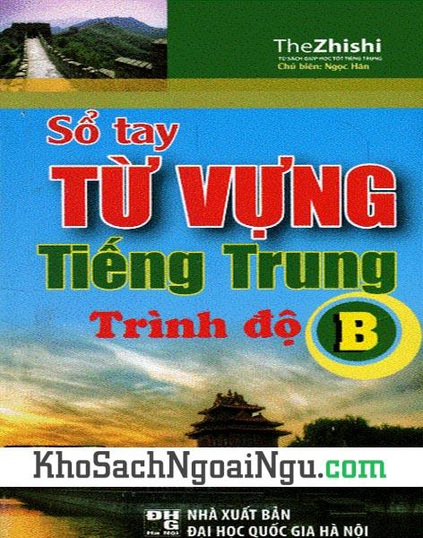 Sách Sổ tay từ vựng tiếng Trung trình độ B
