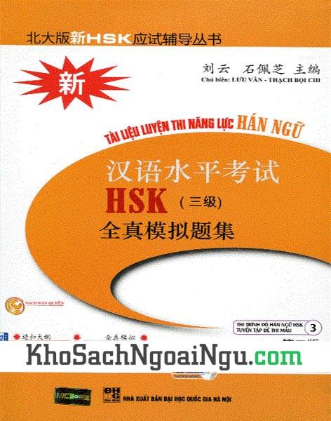 Sách Tài liệu luyện thi năng lực Hán ngữ HSK Tập 3 (Kèm CD)