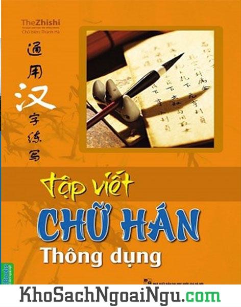 Sách Tập viết chữ Hán thông dụng
