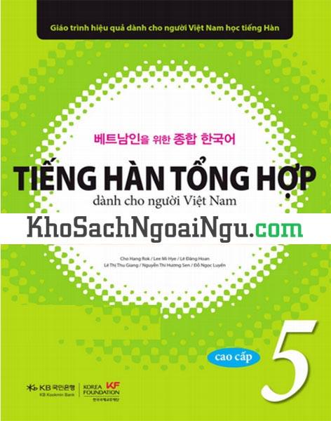 Sách Tiếng Hàn tổng hợp Cao cấp 5 bài tập