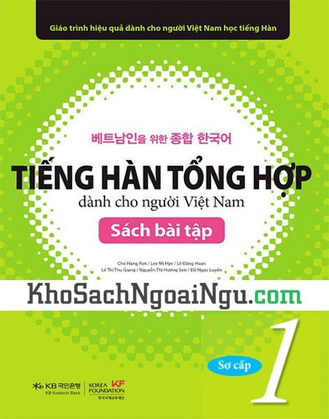Sách Tiếng Hàn tổng hợp Sơ cấp 1 Bài học