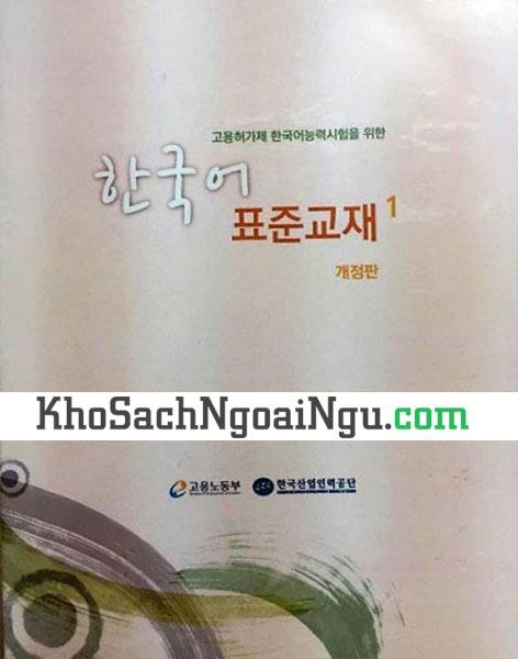 Sách Tiếng Hàn xuất khẩu lao động