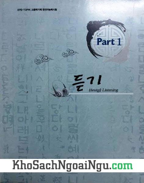 Sách Tiếng Hàn xuất khẩu lao động EPS KLPT 960