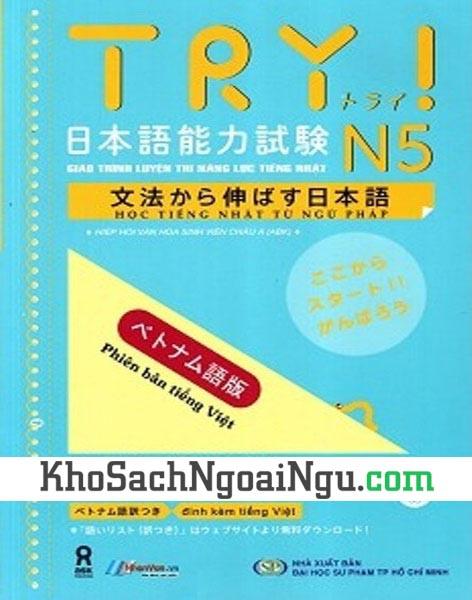 Sách Try! N5 Học tiếng Nhật từ Ngữ pháp