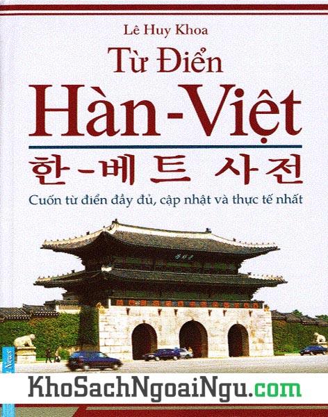 Sách Từ điển Hàn Việt – Lê Huy Khoa (Bìa cứng)