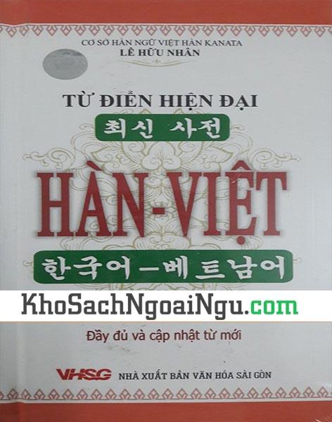 Sách Từ điển hiện đại Hàn Việt – Lê Hữu Nhân