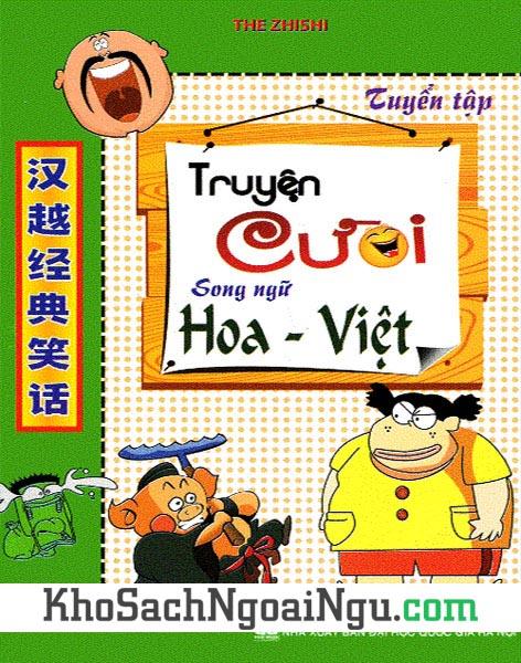 Sách Tuyển tập truyện cười song ngữ Hoa Việt