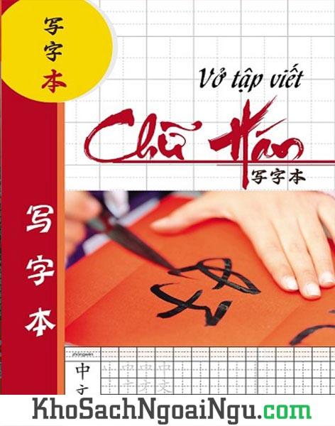 Sách Vở tập viết chữ Hán Loại 4