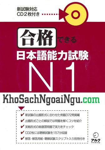 Sách luyện thi N1 Gokaku dekiru (Kèm CD)