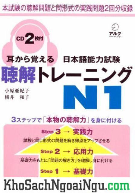 Sách Luyện Thi N1 Mimikara oboeru Nghe Hiểu (Kèm CD)
