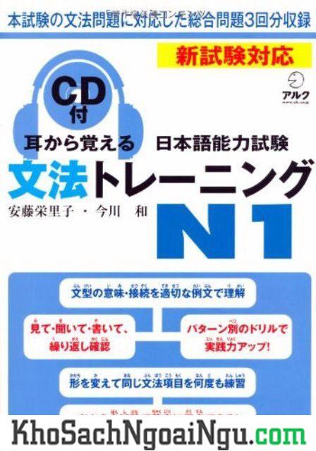 Sách Luyện Thi N1 Mimikara oboeru Ngữ Pháp (Kèm CD)