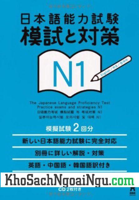 Sách Luyện Thi N1 Moshi to Taisaku Vol1 – Đề Thi (Kèm CD)