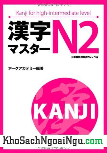 Sách luyện Hán tự Kanji master N2