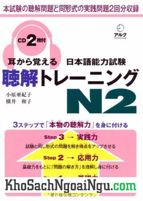 Sách Luyện Thi N2 Mimikara oboeru Nghe Hiểu (Kèm CD)