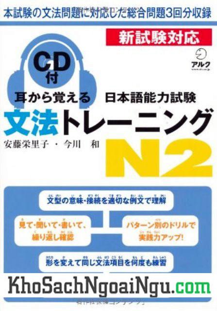 Sách Luyện Thi N2 Mimikara oboeru Ngữ Pháp (Kèm CD)