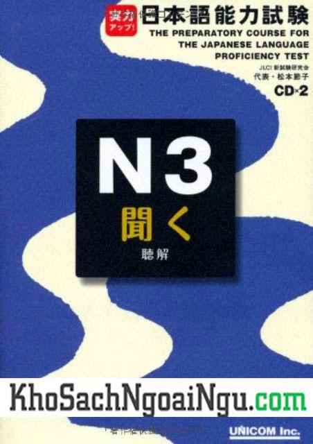 Sách luyện thi N3 Jitsuryoku appu Nghe hiểu (Kèm CD)