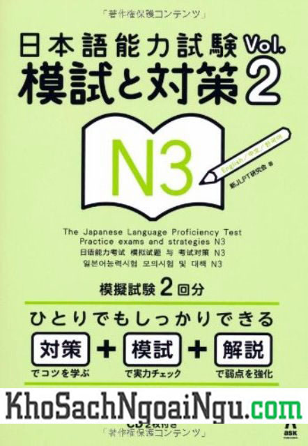 Sách Luyện Thi N3 Moshi to Taisaku Vol2 – Đề Thi (Kèm CD)