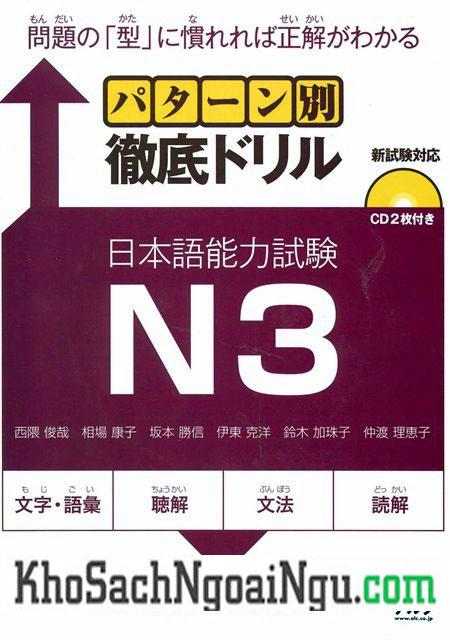 Sách luyện thi N3 Patan Betsutetei Doriru – Tổng hợp (Kèm CD)