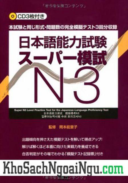 Sách luyện thi N3 Supa moshiki – Đề thi (Kèm CD)