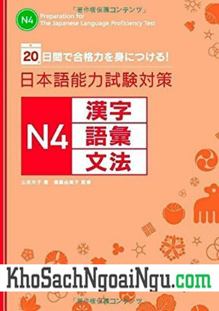 Sách luyện thi N4 Taisaku hán tự, từ vựng và ngữ pháp