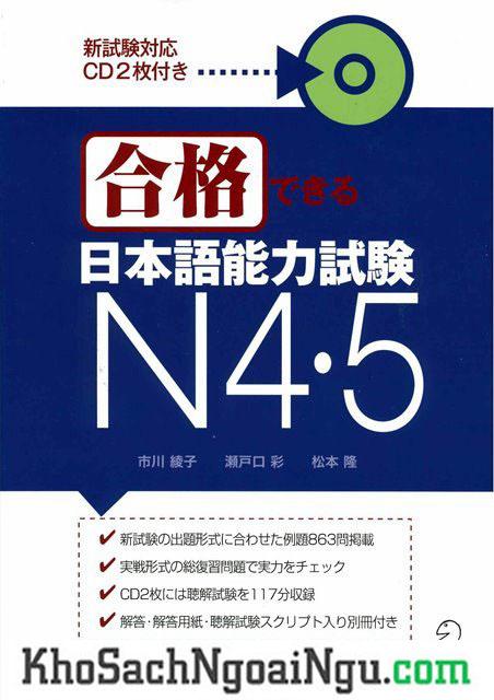 Sách luyện thi N4 và N5 Gokaku Dekiru – Đề thi (Kèm CD)