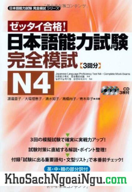 Sách luyện thi N4 Zettai gokaku – Đề thi (Kèm CD)