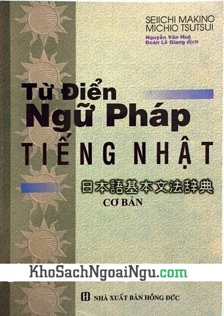Từ điển Ngữ pháp tiếng Nhật (Bản tiếng Việt)