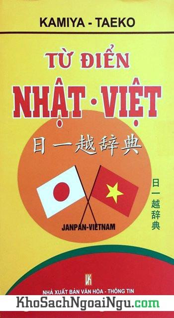 Từ Điển Nhật Việt - Kamiya Taeko (Bìa cứng) (Cỡ nhỏ)