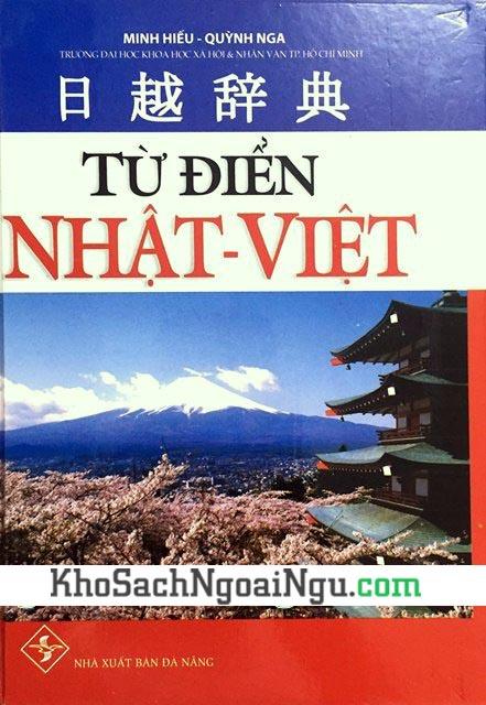 Từ điển Nhật Việt - Minh Hiếu, Quỳnh Nga