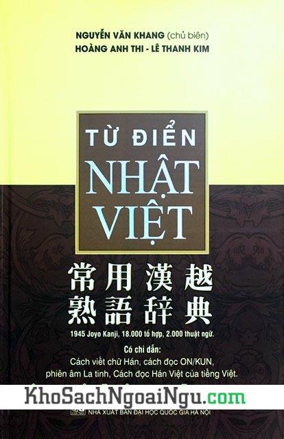 Từ điển Nhật Việt - Nguyễn Văn Khang (Bìa cứng)