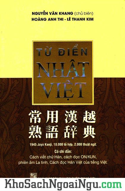 Từ điển Nhật Việt - Nguyễn Văn Khang (Bìa mềm)