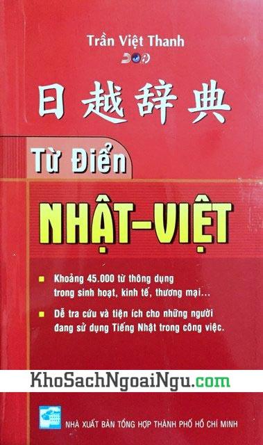 Từ điển Nhật Việt - Trần Việt Thanh (Bìa mềm)