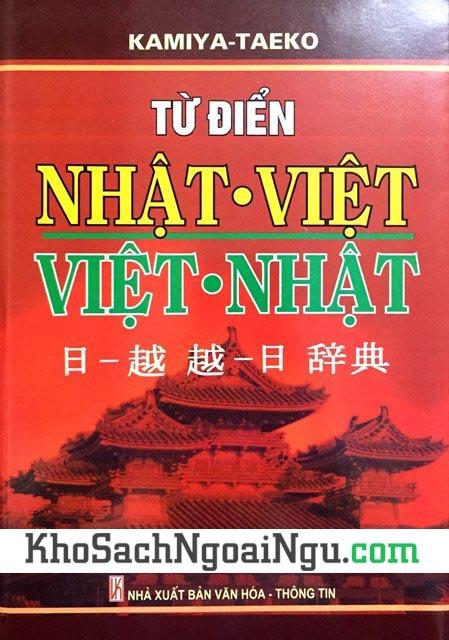 Từ điển Nhật Việt – Việt Nhật Kamiya Taeko