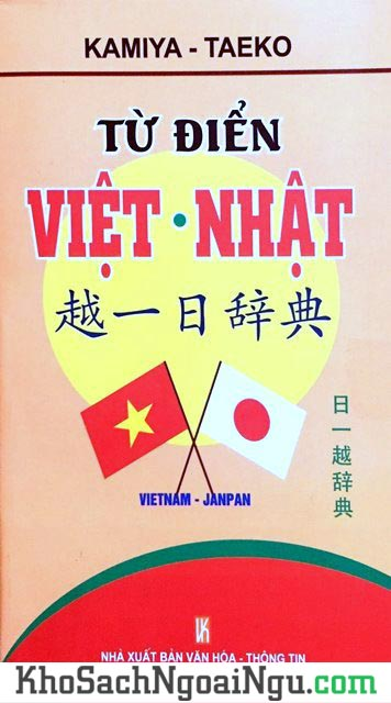 Từ Điển Việt Nhật - Kamiya Taeko (Bìa cứng) (Cỡ nhỏ)