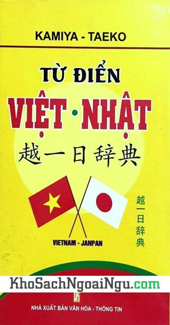 Từ Điển Việt Nhật - Kamiya Taeko (Bìa mềm) (Cỡ nhỏ)