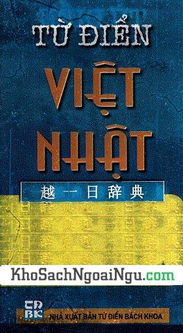 Từ điển Việt Nhật - Khang Việt